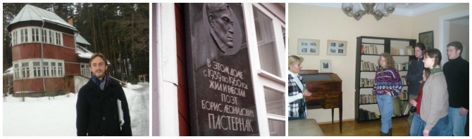 Various photos of Boris Pasternak's house.