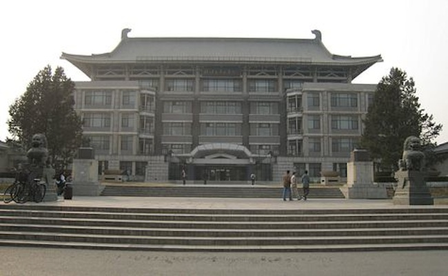 Beijing Center, Peking University