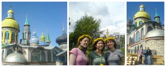 Various photos of students experiencing Kazan.