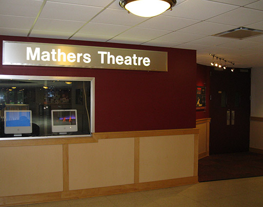 A photo of the Mathers Theatre entrance inside the Holland Union Building.