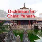 Dickinson in China: Yunnan University in Kunming