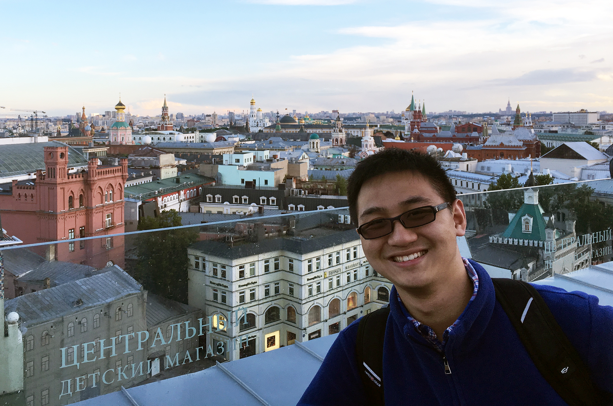 Harry Qiu '20 in Russia.