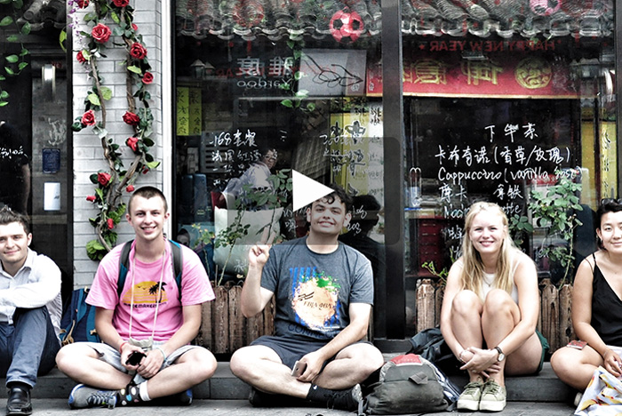Education Abroad: The Dickinson in China Experience