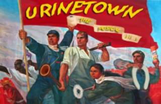 Urinetown fall 2006 poster
