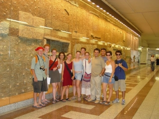 Archaeology Study Abroad 1